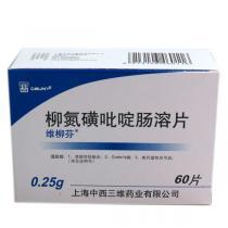 維柳芬柳氮磺吡啶腸溶片60片