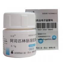 伯基阿司匹林腸溶膠囊微丸型30粒