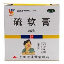 信龙硫软膏25g