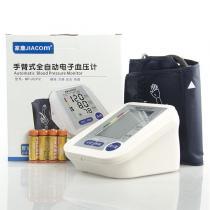 家康全自動電子血壓計手臂式