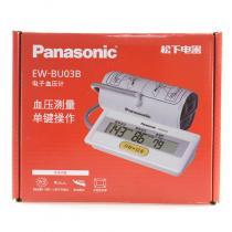 松下電子血壓計EW-BU03B