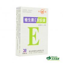 双鲸维生素E软胶囊30粒