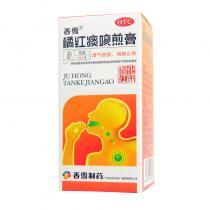 香雪橘紅痰咳煎膏250g