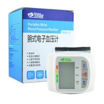 先声再康腕式电子血压计