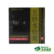 天龍五妙水仙膏10g
