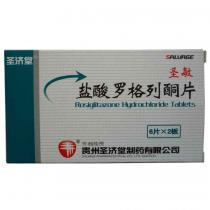盐酸罗格列酮片12片