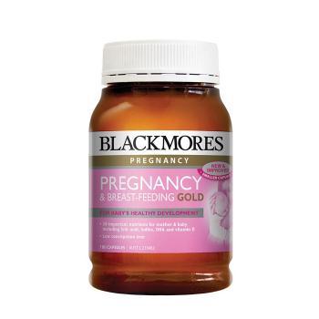 澳大利亚Blackmores澳佳宝 孕妇及哺乳黄金营养素含DHA 叶酸180粒