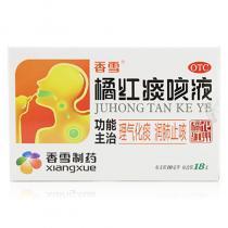 香雪 橘紅痰咳液(無蔗糖) 10ml*18支/盒
