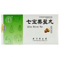北京同仁堂七宝美髯丸10袋