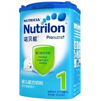 Nutrilon 荷兰 诺优能/诺贝能 0-6个月 1段 900g