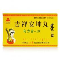 三花 吉祥安坤丸(烏力吉-18) 60粒/盒