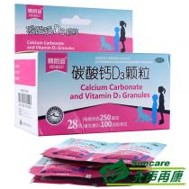 精朗迪 碳酸钙D3?#24085;?28袋