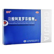 楚甲 盐酸阿莫罗芬搽剂 2ml 灰指甲 指甲感染抗真菌