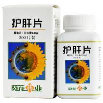 葵花 护肝片 0.35g*200片(糖衣片)/盒