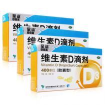 星鯊 維生素D滴劑 30粒嬰兒膠囊型星沙維生素