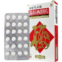 亞寶 憶立福茴拉西坦片 0.1克*48片/盒