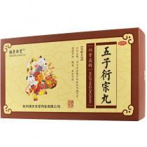 胡慶余堂 五子衍宗丸 6g*20袋/盒