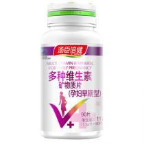 湯臣倍健多種維生素礦物質片(孕婦早期型)117克(1.3克*90片)