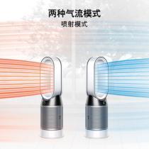 Dyson戴森HP05 WS 空氣凈化/暖風/涼風/三合一銀白色