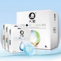 大象避孕套 潤薄003系列玻尿酸精華天然乳膠橡膠安全套   15只裝