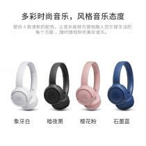 JBL T500BT 藍色 頭戴式無線藍牙耳機音樂運動便攜重低音