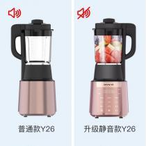 九阳(Joyoung)破壁机智能预约加热破壁料理机婴儿辅食豆浆家用榨汁机多功能搅拌机L18-Y26