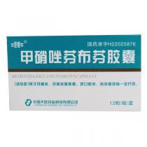 長化甲硝唑芬布芬膠囊12粒