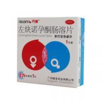 丹媚左炔諾孕酮腸溶片1.5mg