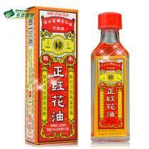永龙正红花油20ml