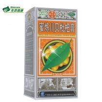 潘高寿蜜炼川贝枇杷膏138g
