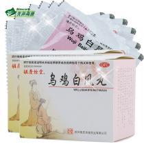 胡慶余堂烏雞白鳳丸10袋