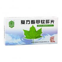 福瑞复方鳖甲软肝片24片