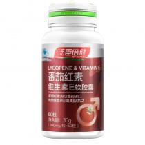 汤臣倍健番茄红素维生素E软胶囊(60粒)