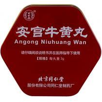 北京同仁堂 安宫牛黄丸 3g*1丸(金衣)